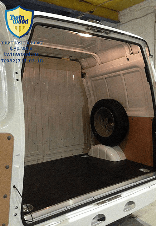 Обшивка фургона ГАЗ 2752 Соболь L1H1: Пол, двери и стены (вид сзади)