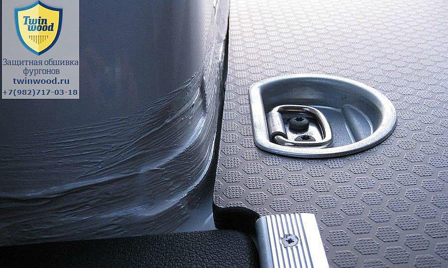 Volkswagen Caddy L1H1: Пол и такелажное кольцо