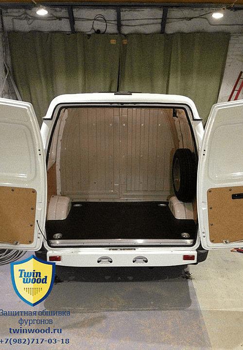 Обшивка фургона ГАЗ 2752 Соболь L1H1: Задние двери, пол и стены